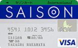 SAISON CARD