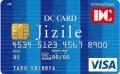 Jizile_visa