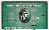 cardface_amex_card