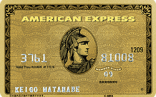 cardface_amex_gold
